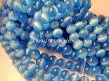 Cateye-blauwe-glaskralen