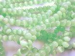 Cateye-licht-groene-glaskralen